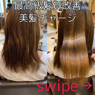 大人ロング ナチュラル 髪質改善トリートメント 大人女子 ヘアスタイルや髪型の写真・画像