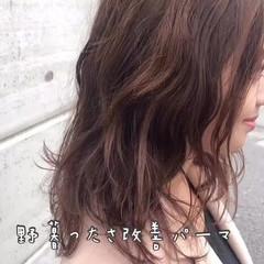 パーマ 大人かわいい デジタルパーマ ミディアム ヘアスタイルや髪型の写真・画像