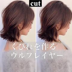 コテ巻き風パーマ デジタルパーマ ナチュラル ミディアム ヘアスタイルや髪型の写真・画像
