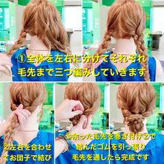 エレガント ヘアアレンジ お団子アレンジ セルフヘアアレンジ ヘアスタイルや髪型の写真・画像