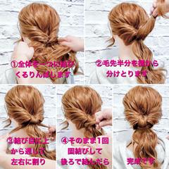 くるりんぱ セルフヘアアレンジ エレガント ロング ヘアスタイルや髪型の写真・画像