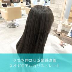 グレージュ セミロング 前髪 髪質改善 ヘアスタイルや髪型の写真・画像