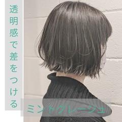 切りっぱなしボブ ミント グレージュ ショートボブ ヘアスタイルや髪型の写真・画像