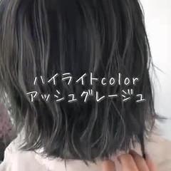 エレガント 髪質改善カラー バレイヤージュ 髪質改善トリートメント ヘアスタイルや髪型の写真・画像