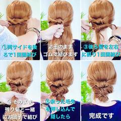 ヘアセット ヘアアレンジ お団子ヘア ロング ヘアスタイルや髪型の写真・画像