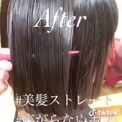 美髪 縮毛矯正 ナチュラル 切りっぱなしボブ ヘアスタイルや髪型の写真・画像