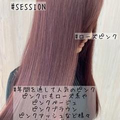 ピンクバイオレット ラベンダーピンク ロング ラズベリーピンク ヘアスタイルや髪型の写真・画像