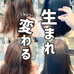 ストレート 縮毛矯正 前髪 セミロング ヘアスタイルや髪型の写真・画像