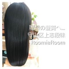 髪の病院 縮毛矯正 トリートメント 名古屋市守山区 ヘアスタイルや髪型の写真・画像