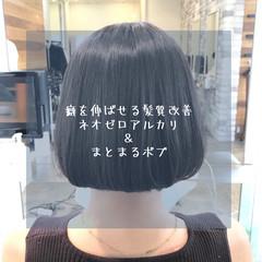ナチュラル グレージュ 縮毛矯正 前髪 ヘアスタイルや髪型の写真・画像
