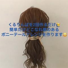 ミディアム 簡単ヘアアレンジ エフォートレス フェミニン ヘアスタイルや髪型の写真・画像