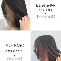 グレージュ ミニボブ ショートボブ インナーカラー ヘアスタイルや髪型の写真・画像