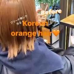オレンジ ミニボブ ミディアム オレンジカラー ヘアスタイルや髪型の写真・画像