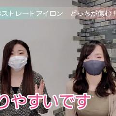 セミロング 名古屋市守山区 髪の病院 ナチュラル ヘアスタイルや髪型の写真・画像