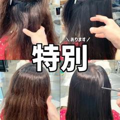 グレージュ セミロング ナチュラル 髪質改善 ヘアスタイルや髪型の写真・画像