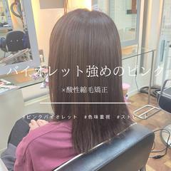 縮毛矯正 ピンクラベンダー ナチュラル 艶髪 ヘアスタイルや髪型の写真・画像