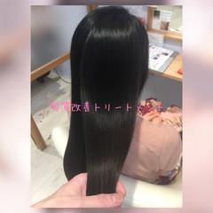 暗髪女子 髪質改善トリートメント トリートメント ロング ヘアスタイルや髪型の写真・画像