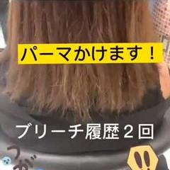 パーマ ミニボブ デジタルパーマ ボブ ヘアスタイルや髪型の写真・画像