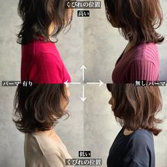 ニュアンスウルフ ナチュラル ネオウルフ ミディアム ヘアスタイルや髪型の写真・画像