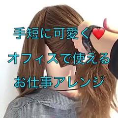 ポニーテール オフィス エレガント 簡単ヘアアレンジ ヘアスタイルや髪型の写真・画像
