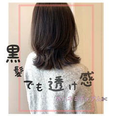 大人ヘアスタイル コスメ・メイク ミディアム 大人女子 ヘアスタイルや髪型の写真・画像