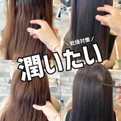 グレージュ セミロング 縮毛矯正 ストレート ヘアスタイルや髪型の写真・画像