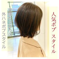切りっぱなしボブ アッシュグレージュ ボブ 髪質改善トリートメント ヘアスタイルや髪型の写真・画像