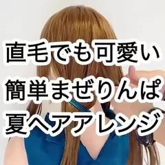 ダウンスタイル 簡単ヘアアレンジ ヘアアレンジ ロング ヘアスタイルや髪型の写真・画像