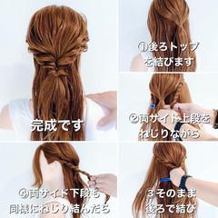 ハーフアップ エレガント ヘアセット 簡単ヘアアレンジ ヘアスタイルや髪型の写真・画像