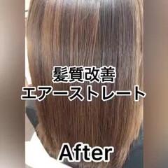 脱縮毛矯正 エアーストレート ナチュラル 縮毛矯正 ヘアスタイルや髪型の写真・画像