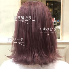 ロブ ピンクアッシュ ベリーピンク ボブ ヘアスタイルや髪型の写真・画像