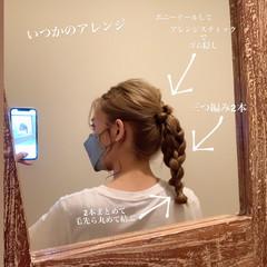 ポニーテールアレンジ 編みおろし ヘアアレンジ ガーリー ヘアスタイルや髪型の写真・画像