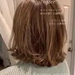ボブ フェミニン 大人ハイライト 切りっぱなしボブ ヘアスタイルや髪型の写真・画像