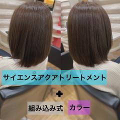 セミロング 髪質改善カラー 髪質改善トリートメント うる艶カラー ヘアスタイルや髪型の写真・画像