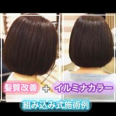 髪質改善カラー 髪質改善トリートメント ナチュラル うる艶カラー ヘアスタイルや髪型の写真・画像