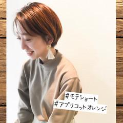 オレンジブラウン アプリコットオレンジ ナチュラル ショート ヘアスタイルや髪型の写真・画像