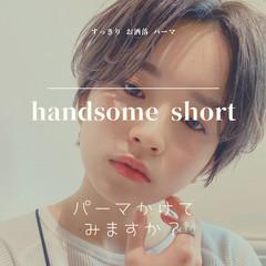 ハンサムショート ナチュラル ショート 大人ショート ヘアスタイルや髪型の写真・画像