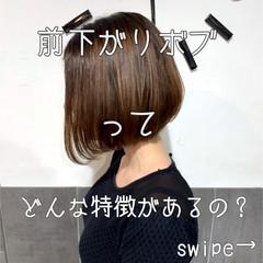 大人ショート 丸みショート ショートヘア ボブ ヘアスタイルや髪型の写真・画像