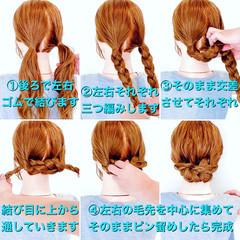 ヘアセット セルフヘアアレンジ アップスタイル ヘアアレンジ ヘアスタイルや髪型の写真・画像