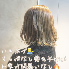 外ハネボブ 大人可愛い ボブ 3Dハイライト ヘアスタイルや髪型の写真・画像