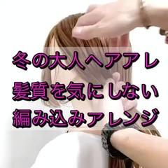 まとめ髪 フェミニン 三つ編み ヘアアレンジ ヘアスタイルや髪型の写真・画像