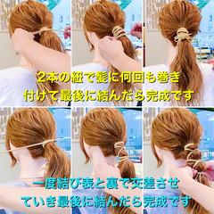 エレガント 紐アレンジ セルフヘアアレンジ ヘアアレンジ ヘアスタイルや髪型の写真・画像
