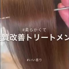 セミロング トリートメント 髪質改善トリートメント ナチュラル ヘアスタイルや髪型の写真・画像