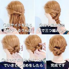 簡単ヘアアレンジ アップスタイル セルフヘアアレンジ ヘアセット ヘアスタイルや髪型の写真・画像
