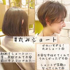 ショート ショートヘア 切りっぱなしボブ ベリーショート ヘアスタイルや髪型の写真・画像