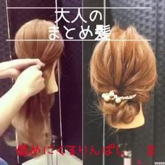 ヘアアレンジ 大人ヘアスタイル セルフヘアアレンジ エレガント ヘアスタイルや髪型の写真・画像