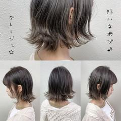 ガーリー ボブ ミルクティーグレージュ ハイライト ヘアスタイルや髪型の写真・画像