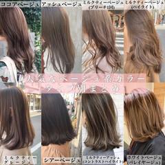 イルミナカラー ミルクティーグレージュ インナーカラー ミルクティーベージュ ヘアスタイルや髪型の写真・画像