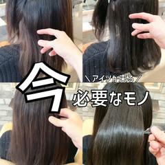 ストレート 髪質改善 ナチュラル ブリーチなし ヘアスタイルや髪型の写真・画像