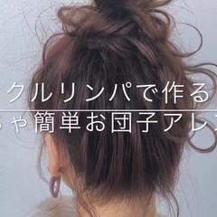 簡単 ロング ヘアアレンジ 簡単ヘアアレンジ ヘアスタイルや髪型の写真・画像